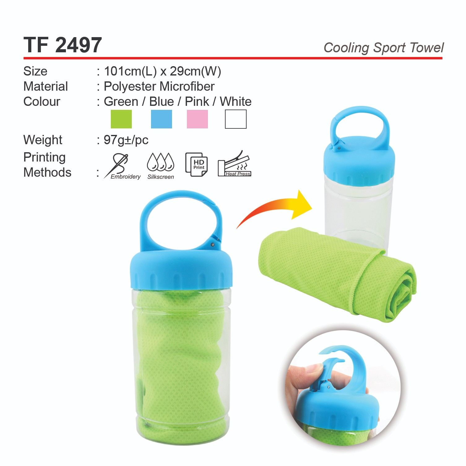 TF2497  Cooling Sport Towel