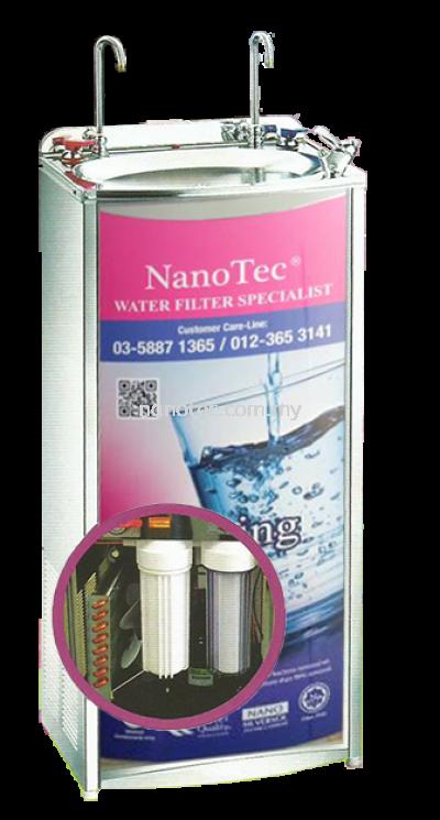 NanoTec Stainless Steel Water Cooler