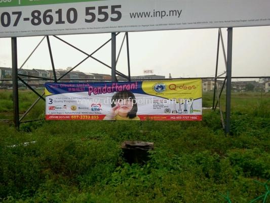 Enrol Banner