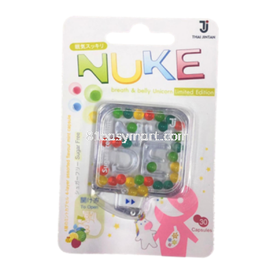 NUKE~爆珠糖 (NUKE Breath & Belly Unicorn Limited Edition)