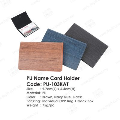PU Name Card Holder PU-103KAT