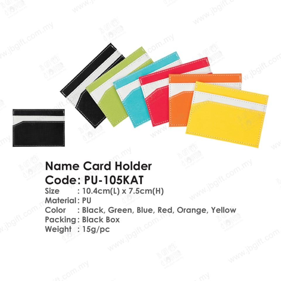 Name Card Holder PU-105KAT Name Card Holder