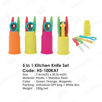 5 In 1 Kitchen Knife Set HS-100KAT