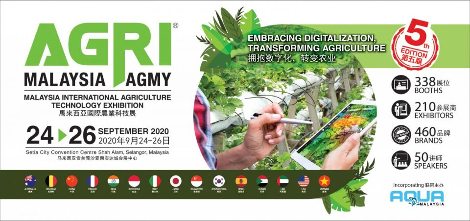 Agri Malaysia AGMY Malaysia International Agriculture Technology Exhibition September 2020
