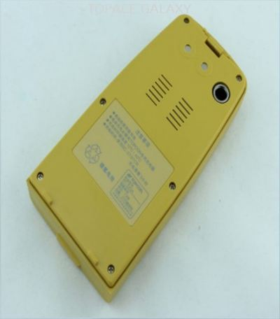 BATTERY BT-52QA