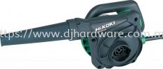 RB 40VA Blowers Hikoki