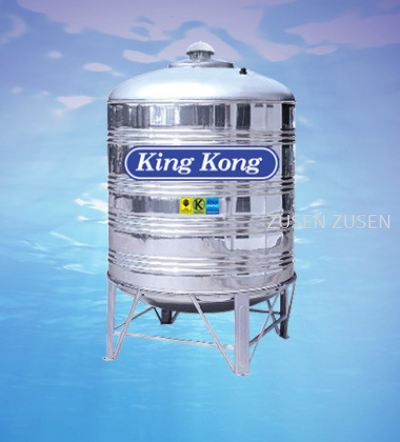 King Kong Stainless Steel Water Tank