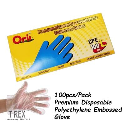 100pcs Premium Disposable Polyethylene Embossed Gloves