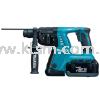 "MAKITA BHR262RB3 (26MM / 1"") 36V CORDLESS COMBINATION HAMMER MAKITA Power Tools Machinery"