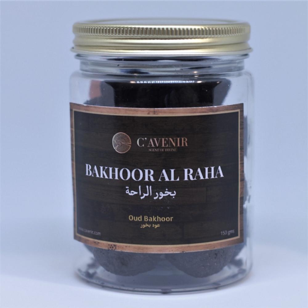 Al-Raha Ball