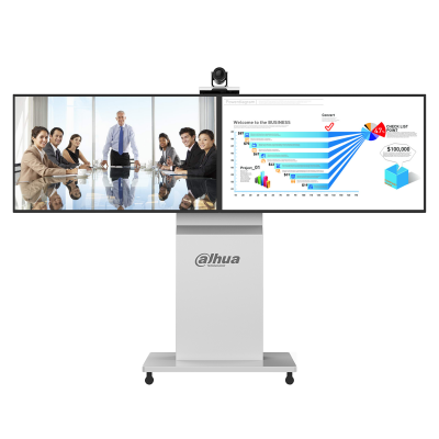VCS-RPS3C0. Dahua Integrated Telepresence System