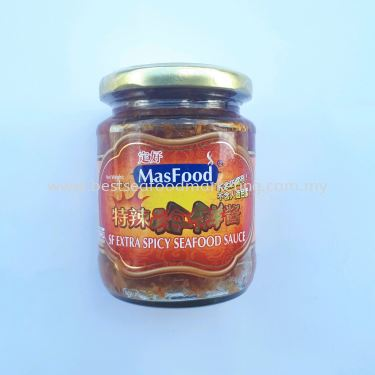 SF Extra Spicy Seafood Sauce Masfood  / 特辣海鲜酱 (sold per bottle)