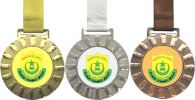 MT204 Hanging Medal