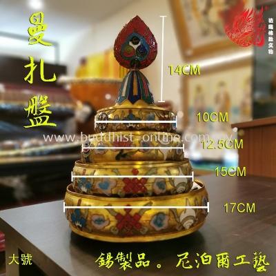 大半景泰藍曼扎盤(I0645)