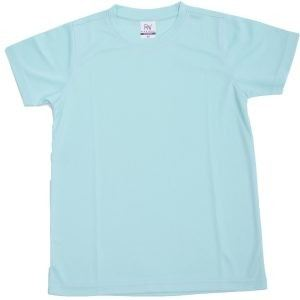 QDY-6121-ICY-MINT