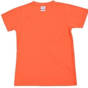 QDY-6104-FRESH-ORANGE