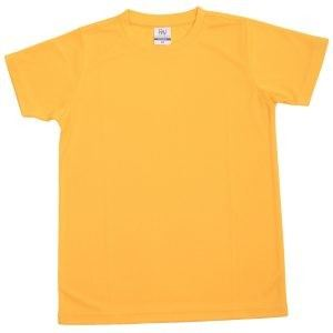 QDY-6103-YELLOW