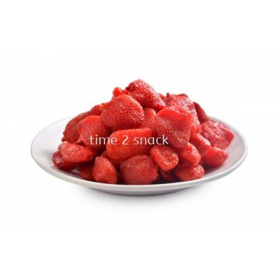 Mini Juicy Strawberry (200g)