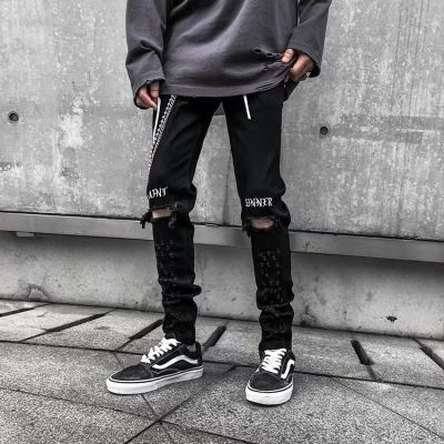 DC HYPE RIPPED JEANS 03