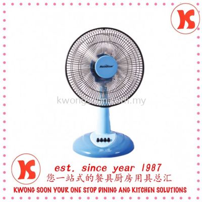 "Homelux 12"" Table Fan"