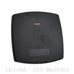 Long Range Outdoor Proximity Reader AY-Z12