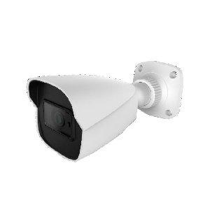 CNC-3533-M. Cynics 4MP Motorized IP Bullet Camera