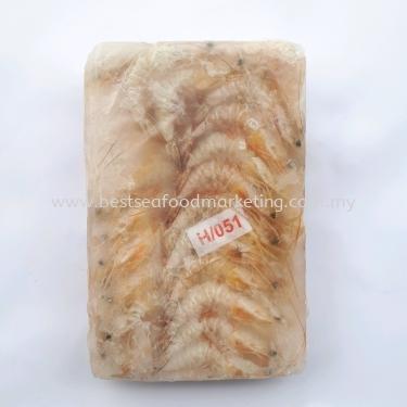 White Prawn / 明虾 / Udang Putih (Size 51-60)(sold per pack)