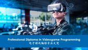 Professional Diploma in Video Game Programming (Online Learning) Full (100%) Online Learning Online Learning
