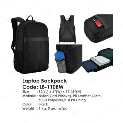 Laptop Backpack LB-110BM