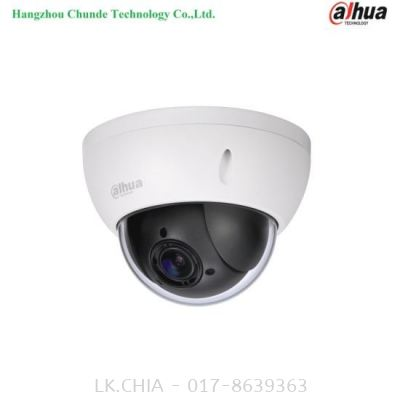 DH-SD22204I-GC 2MP 4x PTZ HDCVI Camera