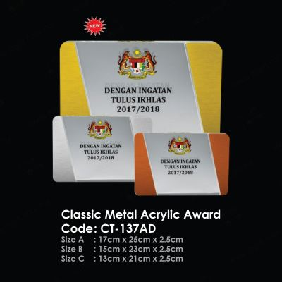 Classic Metal Acrylic Award CT-137AD