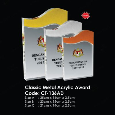 Classic Metal Acrylic Award CT-136AD