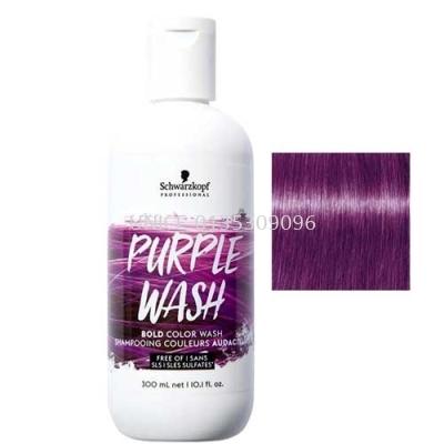 Schwarzkopf Purple Wash Bold Color Wash shampooing 300ml
