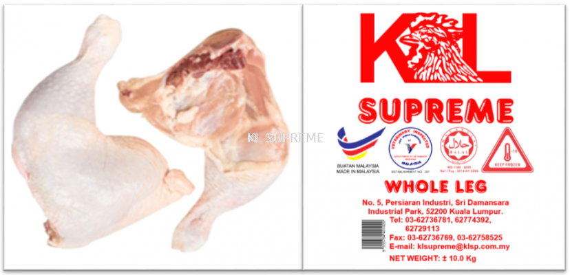 Mc whole leg (Chicken Leg Quarter)/��ȫ��(�б���)