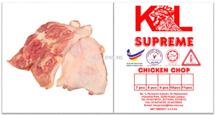 Chicken Chop (size 8, 9, 10, 11)/���� (size 8, 9, 10, 11)