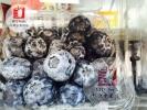 蓝莓 Blueberry Imported Fruits  进口水果