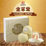 金苹果 Golden Apple