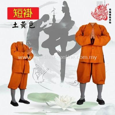臺灣芭黎僧服 . 短褂 . 土黃色 . A 海青布(I0601)