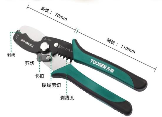 Malt-Function Wire Stripper ID31818