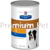 Hill's Prescription Diet s/d Canine CAN Food (Chicken) 370g Hill's Prescription Dog Food