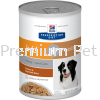 Hill's Prescription Diet k/d + Mobility Canine CAN Food (Chicken & Vegetable Stew) 354g Hill's Prescription Dog Food