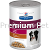 Hill's Prescription Diet i/d Canine CAN Food (Chicken &Vegetable Stew) 354g Hill's Prescription Dog Food