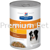 Hill's Prescription Diet c/d Multicare Canine CAN Food (Chicken & Vegetable Stew) 354g Hill's Prescription Dog Food