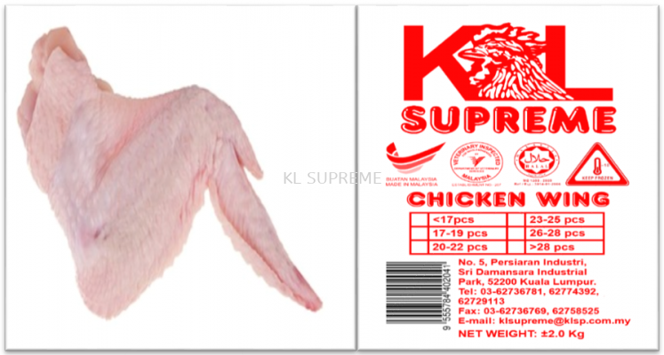 Chicken Wing (3-joint)/�����/Ayam Kepak