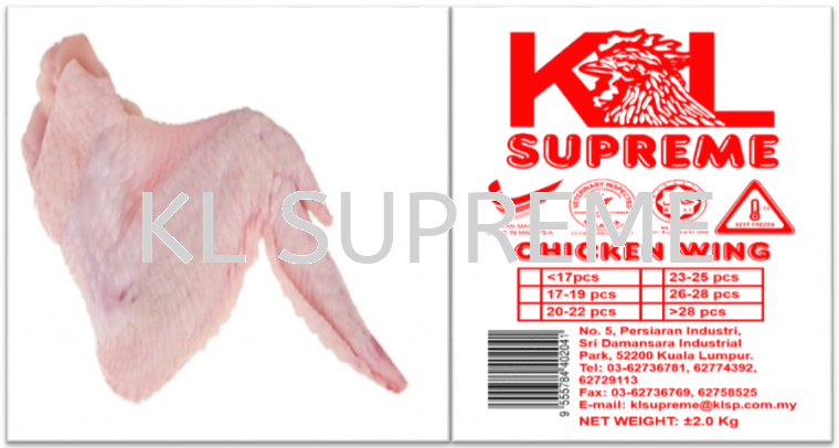 Chicken Wing (3-joint)/鸡翅膀/Ayam Kepak Chicken Parts Chicken