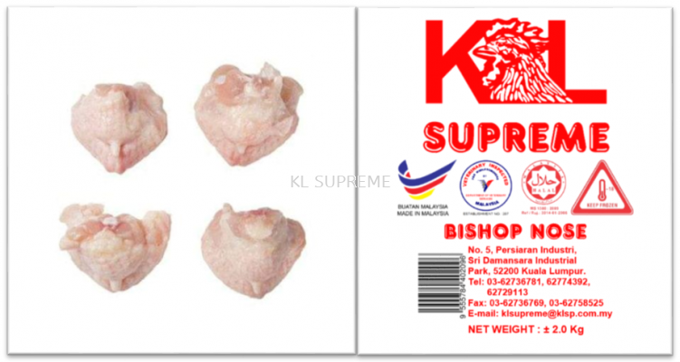 Chicken Bishop Nose/���β�/Ayam Buntot