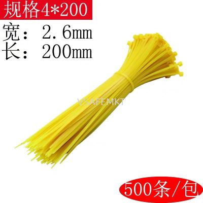 VSAFEMKT Cable Tie Yellow - L200 X 2.6mm (50pc��s)