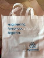 White Woven Bag with Printing