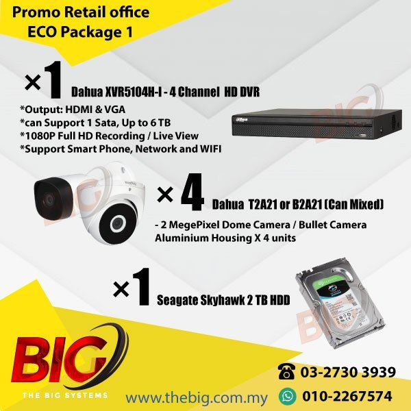 Promo Retail office  ECO CCTV 4 Channel HDDVR Package 1