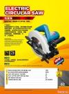 DongCheng Electric DmY02-185 DongCheng CIRCULAR SAW